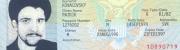 Reinterpretacia visa (2003)